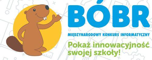 bobrkonkurs2020